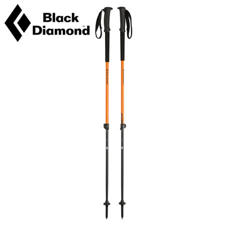 【美國Black Diamond】Syncline 鋁合金登山杖 (86~145cm 一對)