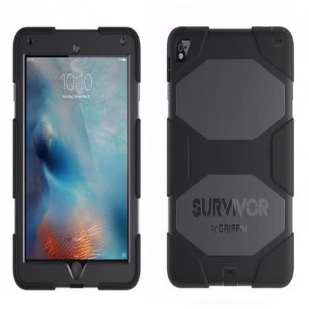 Griffin Survivor All-Terrain iPad Pro 9.7四重防護矽膠保護套組