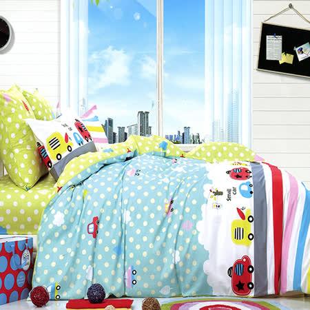 【情定巴黎】汽車樂園100%精梳純棉加大四件式床包被套組