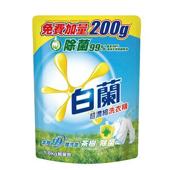 白蘭茶樹洗衣精加量補充包1.8kg