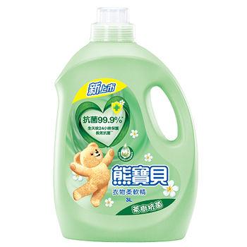 熊寶貝衣物柔軟精茶樹抗菌3L