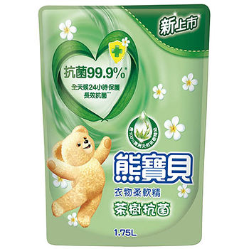 熊寶貝衣物柔軟精茶樹抗菌補充包1.75L