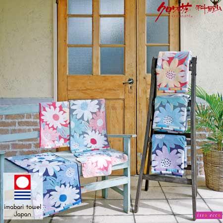 【クロワッサン科羅沙】日本ISSO ECCO今治(imabari towel)~無撚大理花毛巾 34*80cm