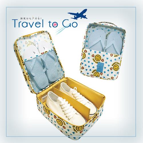 ~Travel to Go~多 防潑水海灘戲水包 包收納旅行鞋袋(黃色笑臉)