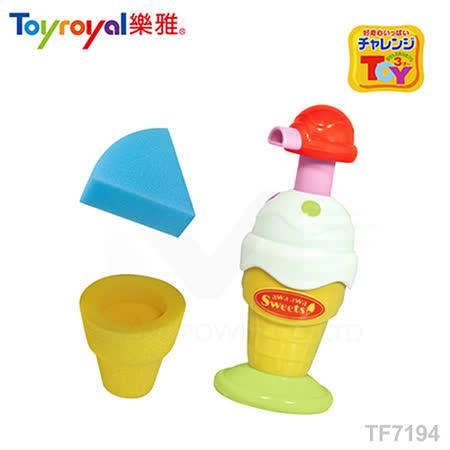 日本《樂雅 Toyroyal》冰淇淋造型玩具