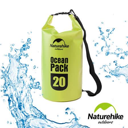 Naturehike 500D戶外超輕量防水袋 收納袋 漂流袋20L (亮綠)