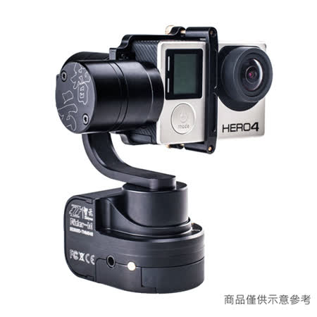 ZHIYUN 智雲 Z1 Rider M 三軸穩定器 (for GoPro).