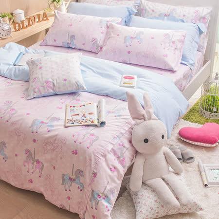 OLIVIA 《夢幻樂園 粉》 雙人全鋪棉床包冬夏兩用被套 荷葉枕套