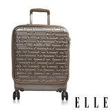 ELLE-18吋廉航通用款-馬卡龍系列專利前開式旅行/商務兩用行李箱/登機箱(摩卡霧金EL3117518-06)
