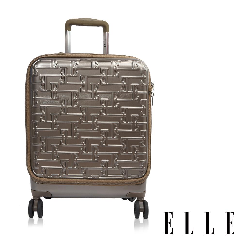 ELLE~18吋廉航 款~馬卡龍系列專利前開式旅行商務兩用行李箱登機箱^(摩卡霧金EL31