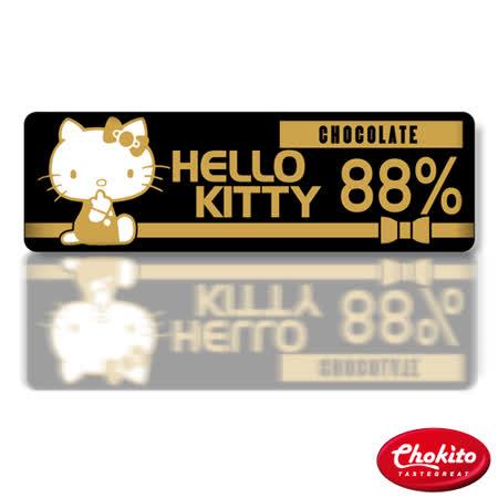 巧趣多KT比利時88%黑巧克力盒60g