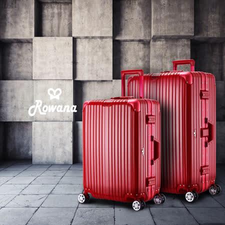 Rowana 星鑽冰糖金屬平框避震行李箱 24+29吋(俏麗紅)