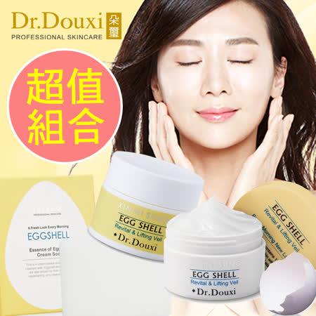 【超值組合】Dr Douxi 朵璽 賦活新生卵殼膜 (100g+20g)+卵殼精萃乳霜皂/美美美容皂100g