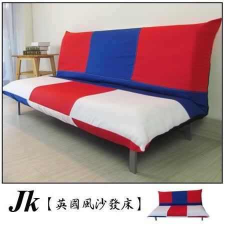【BNS居家生活館】JK英國風沙發床多段式摺疊沙發床( 雙人座 )