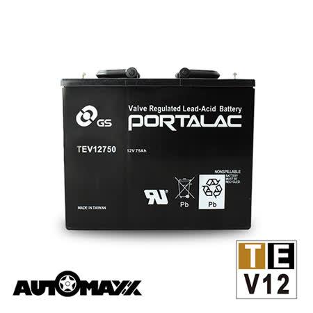 AutoMaxx ★ GS BATTERY 台灣杰士 TE-V12 12V 75Ah 免保養深循環電池/電瓶