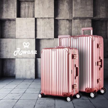 Rowana 星鑽冰糖金屬平框避震行李箱 24+29吋(玫瑰金)