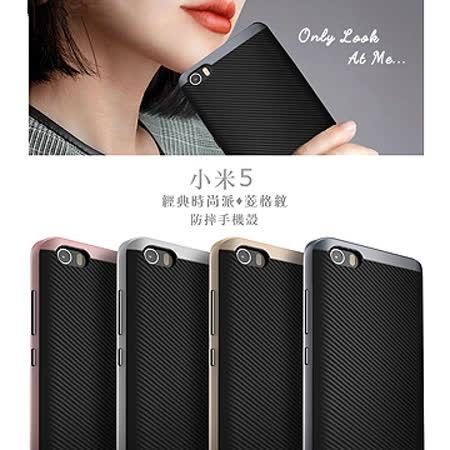 VXTRA  Xiaomi 小米5 / Mi5 防震電鍍雙料手機殼 保護套