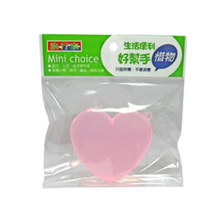 【旅行家】小文心藥盒