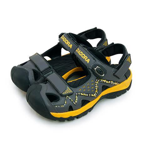 【男】DIADORA 護趾排水運動涼鞋 戶外休閒系列 深灰黃 2088
