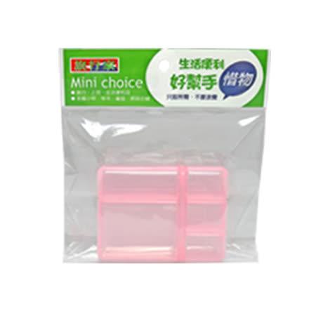 【旅行家】五星小藥盒