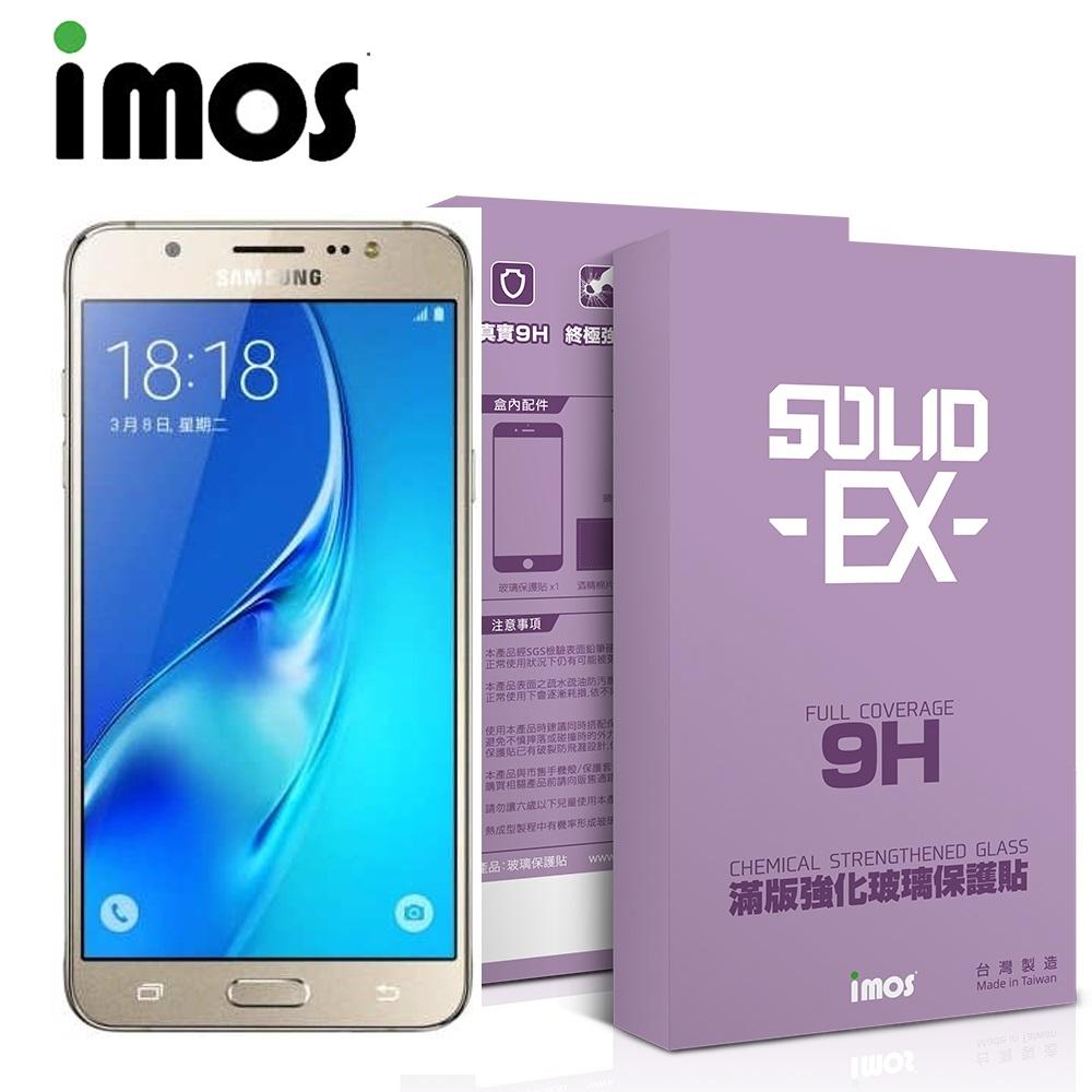 iMOS Samsung Galaxy J5 9H 滿版強化玻璃  螢幕庇護貼