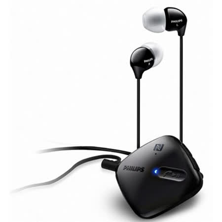 PHILIPS飛利浦SHB5100 衣夾式雙耳立体聲藍牙耳機