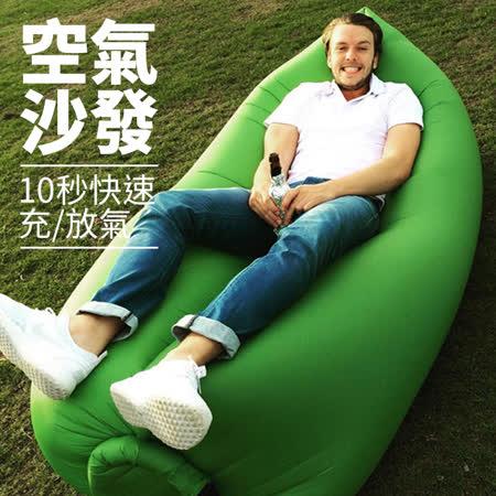 便攜式空氣沙發 充氣沙發床 懶骨頭沙灘睡袋
