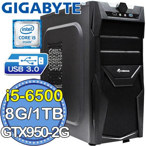 技嘉B150平台~萬夜殺機~Intel第六代i5四核 GTX950~2GD獨顯 SSD 1