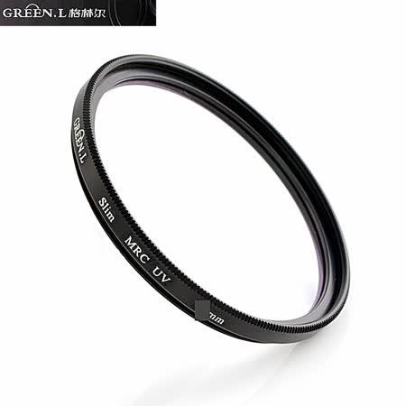 GREEN.L超薄框16層多層膜55mm濾鏡55mm保護鏡MC-UV保護鏡MCUV濾鏡