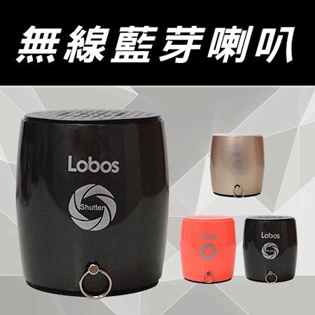 LOBOS MB3S無線藍芽喇叭+自拍功能 遙控智慧手機拍照(贈送in天籟高音質入耳塞式)