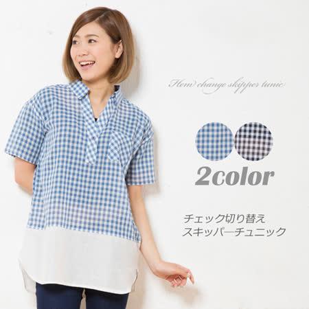 日本CIELO 現貨-配色下擺格紋長版襯衫上衣(淺藍色)