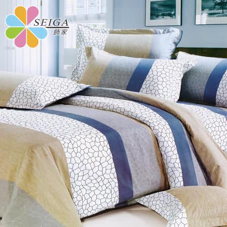 (任選)飾家 《幸福柔情》 單人絲柔棉三件式涼被床包組台灣製造