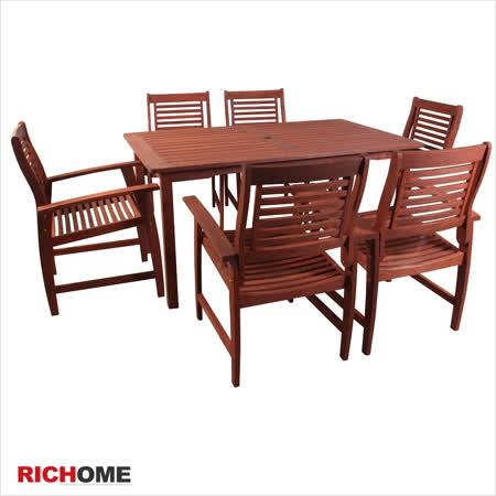【RICHOME】田園綠地實木休閒桌椅組(一桌六椅)