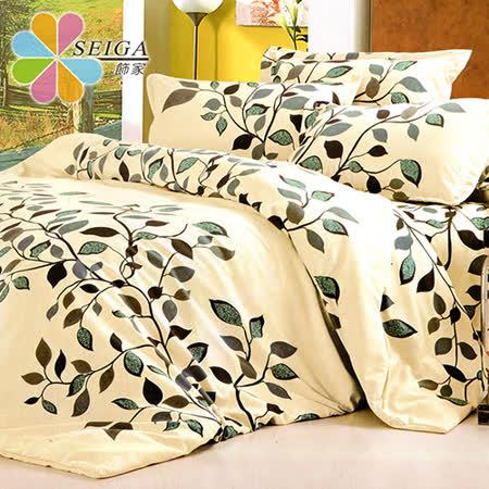 (任選)飾家 《愛家》 單人絲柔棉三件式涼被床包組台灣製造