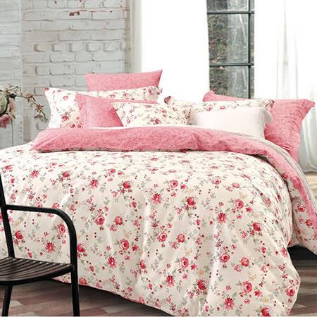 【情定巴黎】格爾菲100%精梳純棉加大四件式床包被套組
