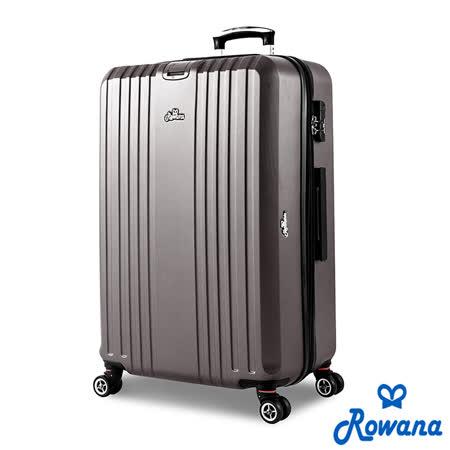 Rowana 直條風潮掛扣可加大行李箱 29吋(鐵灰色)