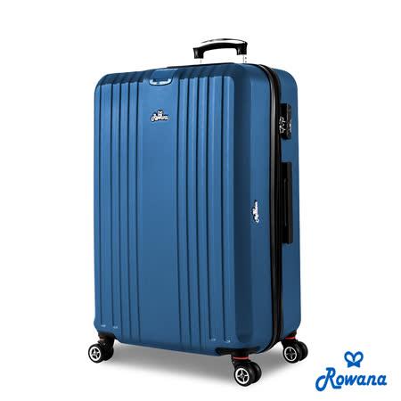 Rowana 直條風潮掛扣可加大行李箱 29吋(藍色)