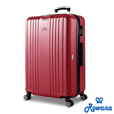 Rowana 直條風潮掛扣可加大行李箱 29吋(紅色)