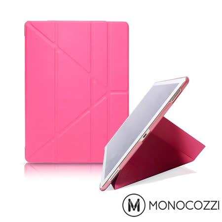 MONOCOZZI LUCID FOLIO iPad Pro 12.9 吋超薄翻轉式保護殼 - 桃粉