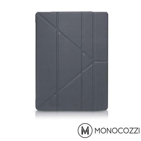 MONOCOZZI LUCID FOLIO iPad Pro 12.9 吋超薄翻轉式保護殼 - 可可深棕