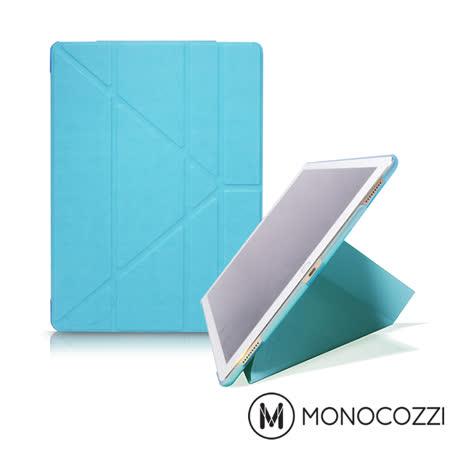 MONOCOZZI LUCID FOLIO iPad Pro 12.9吋 超薄翻轉式保護殼 - 天藍