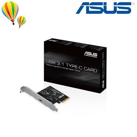 ASUS 華碩 USB 3.1 TYPE-C CARD 擴充卡 / USB 3.1 C型 PCle 卡