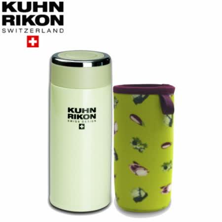 《瑞士Kuhn Rikon》輕羽量真空保溫瓶340CC+UCOM 野蔬12CM保溫杯袋
