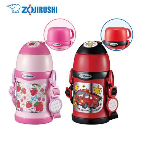 『ZOJIRUSHI』☆ 象印 0.45L 童用2WAY不鏽鋼保溫保冷瓶 SC-ZT45