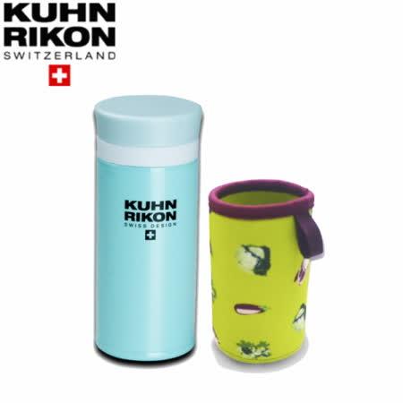 《瑞士Kuhn Rikon》輕羽量保溫瓶水藍色 200CC+UCOM 野蔬10CM保溫杯袋