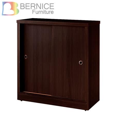Bernice-艾菲2.9尺推門鞋櫃