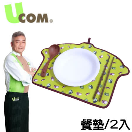 《UCOM》野蔬隔熱餐墊(2入)
