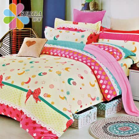 (任選)飾家《韓韻》雙人絲柔棉四件式床包被套組台灣製造