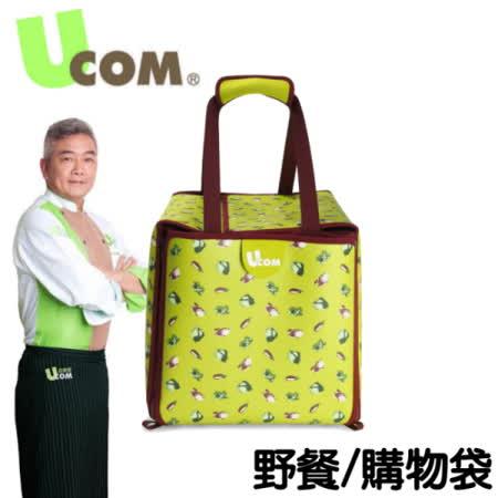 【開箱心得分享】gohappy快樂購《UCOM益康屋》野蔬休閒袋評價好嗎新竹 太平洋 sogo