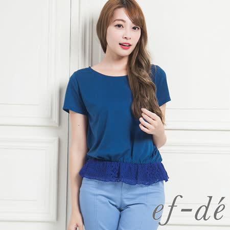 【ef-de】激安 蕾絲網拼接縮下擺短袖上衣(白/深藍/藍)